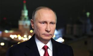 В Эстонии новогодняя речь Путина оказалась популярнее поздравления президента Керсти Кальюлайд