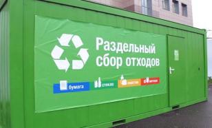 Жители России стали больше интересоваться окружающей средой