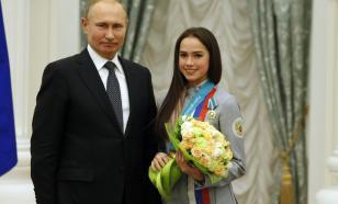 Как Алину Загитову поздравили с днём рождения