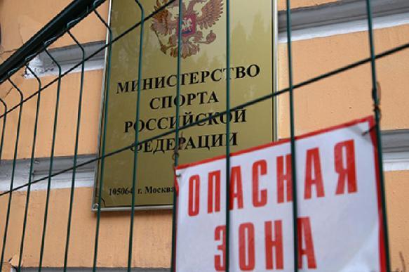 Минспорт РФ разберется с ситуацией вокруг обысков у биатлонистов