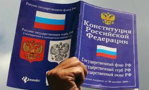 Россиян будут наказывать за нарушения на голосовании по Конституции