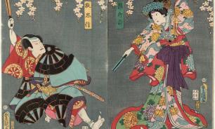 Истории любви: барышня и хулиган из Японии