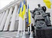 На Украине хотят распустить Верховную раду