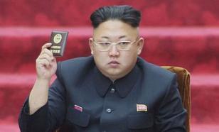 Чего хочет Ким?