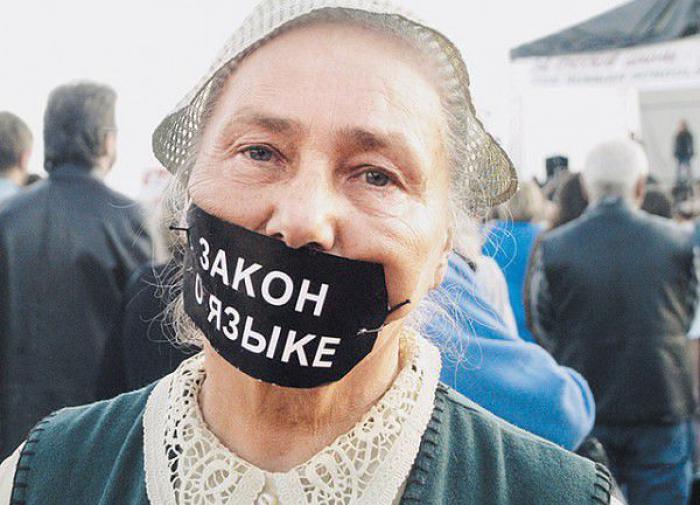 Врач в Латвии обругал русскоговорящую пожилую пациентку
