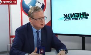 Экономист Делягин: Мишустину надо срочно провести чистку правительства