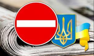 Украина: Песне отказали в свободе слова