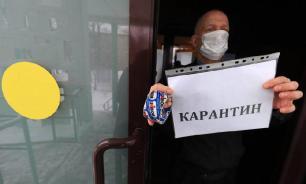 Власти России опровергли информацию об ужесточении карантина