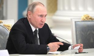 Путин призвал повысить налог на вывод доходов в офшоры