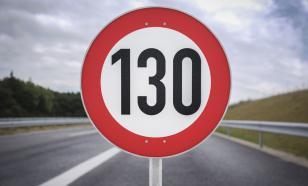 В России разрешат гонять на дорогах