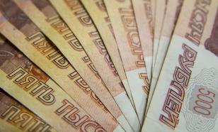 В Госдуме предложили потратить более 1 трлн рублей на увеличение МРОТ