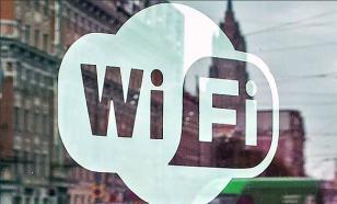 К ЧМ-2018 власти Москвы создадут бесплатную уличную сеть Wi-Fi