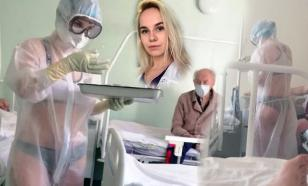Медсестра в купальнике обезоружила коронавирус