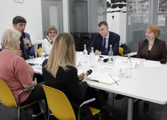 В РГБМ обсудили роль библиотек в реализации новой молодёжной политики