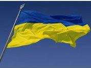Украина не обошла стороной юбилей УПА
