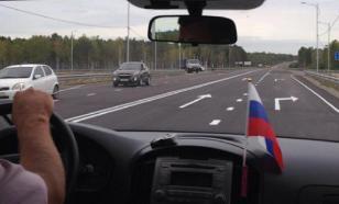 Медведев одобрил проект первой в России частной магистрали