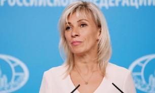 """Захарова про отставку Гончарука: вот что значит """"братский народ""""!"""
