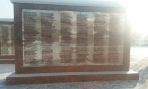 В Кызыле осквернили памятник воинам Великой Отечественной войны