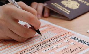 Школьница из Екатеринбурга набрала на ЕГЭ 400 баллов