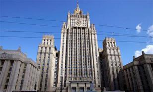 МИД России заявил о готовности смягчить визовый режим с Турцией