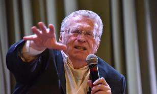Жириновский грозит ответным ударом: это серьезно?