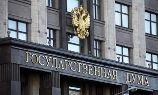 Чемпион мира по шахматам Анатолий Карпов получил мандат депутата Госдумы