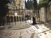 Просите мира святому Иерусалиму!