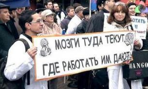Пенсионная реформа выбивает молодежь из России