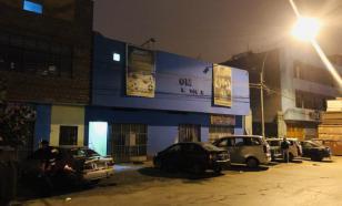 """""""Коронавирусный рейд"""" полиции в Перу закончился гибелью 13 человек"""