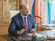 Архангельская область продвигает малый и средний бизнес