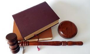 Одну из квартир экс-замминистра финансов Московской области продадут с аукциона
