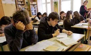 Российских школьников будут учить финансовой грамотности с 2016 года