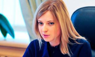 """Поклонская выступила за запрет """"Христианского государства"""""""