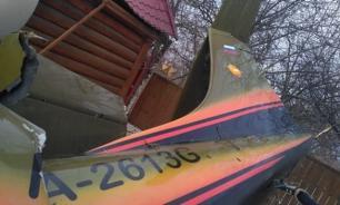 За упавший на дом самолет можно получить страховку - эксперт