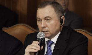 Глава МИД Белоруссии отверг возможность объединения с Россией
