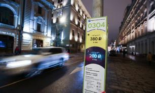 Бесплатную парковку многодетным семьям в Москве предоставят на три года