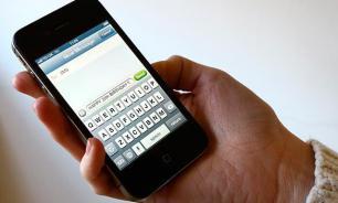 """""""Вы - постарели, пенсионер"""": Россиянам напомнят о возрасте по SMS"""