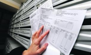 Жители регионов жалуются на случаи двойных платежек за вывоз мусора