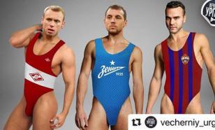 Глушаков отреагировал на шутку Урганта о купальниках в Instagram