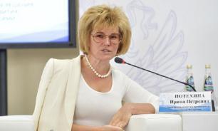 Ирина Потехина освобождена от должности замминистра просвещения