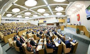 Закон по комиссиям за платежи по ЖКХ внесли в Госдуму