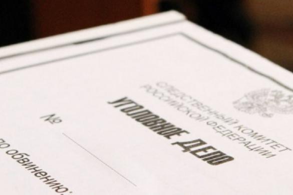 В Тольятти возбудили уголовное дело из-за продажи пиратской программы