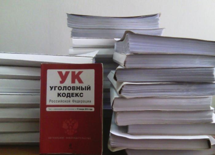 Декан журфака СПбГУ лишилась должности