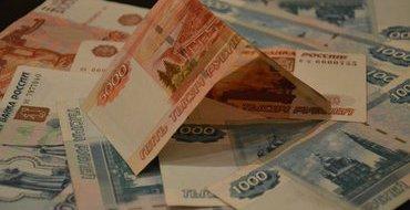 """""""Почте России"""" и """"Сбербанку"""" могут запретить брать комиссию за оплату услуг ЖКХ"""