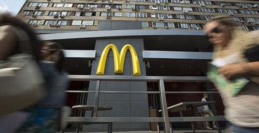 """Три ресторана McDonald's, в том числе """"пионер"""" на Пушкинской, не смогли убедить суд в безопасности своих продуктов"""