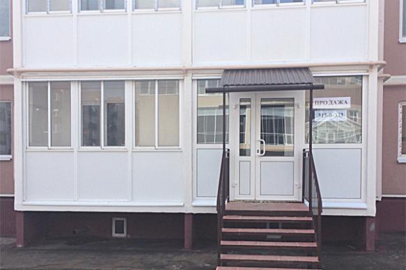 Порядок перевода жилых помещений в нежилые изменят