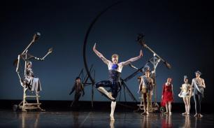 В Театре Наталии Сац ищут Синюю птицу