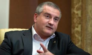 Аксенов посчитал, что украинцы признали Крым российским