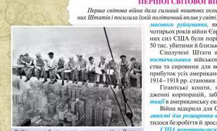 Безграмотность или власовщина: кто губит русскую историю