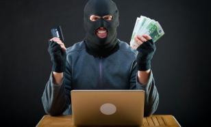 Банк России предупреждает: в Москве и области активизировались финансовые мошенники